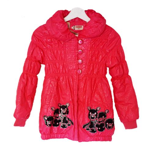 Kid Jacket - Pink