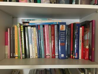 ספרים אמהותיי, ספרים!