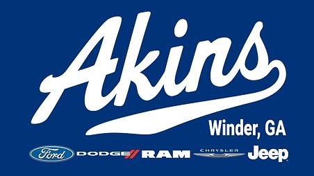 Akins logo, new (1).png