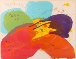 Untitled Flower (1969)