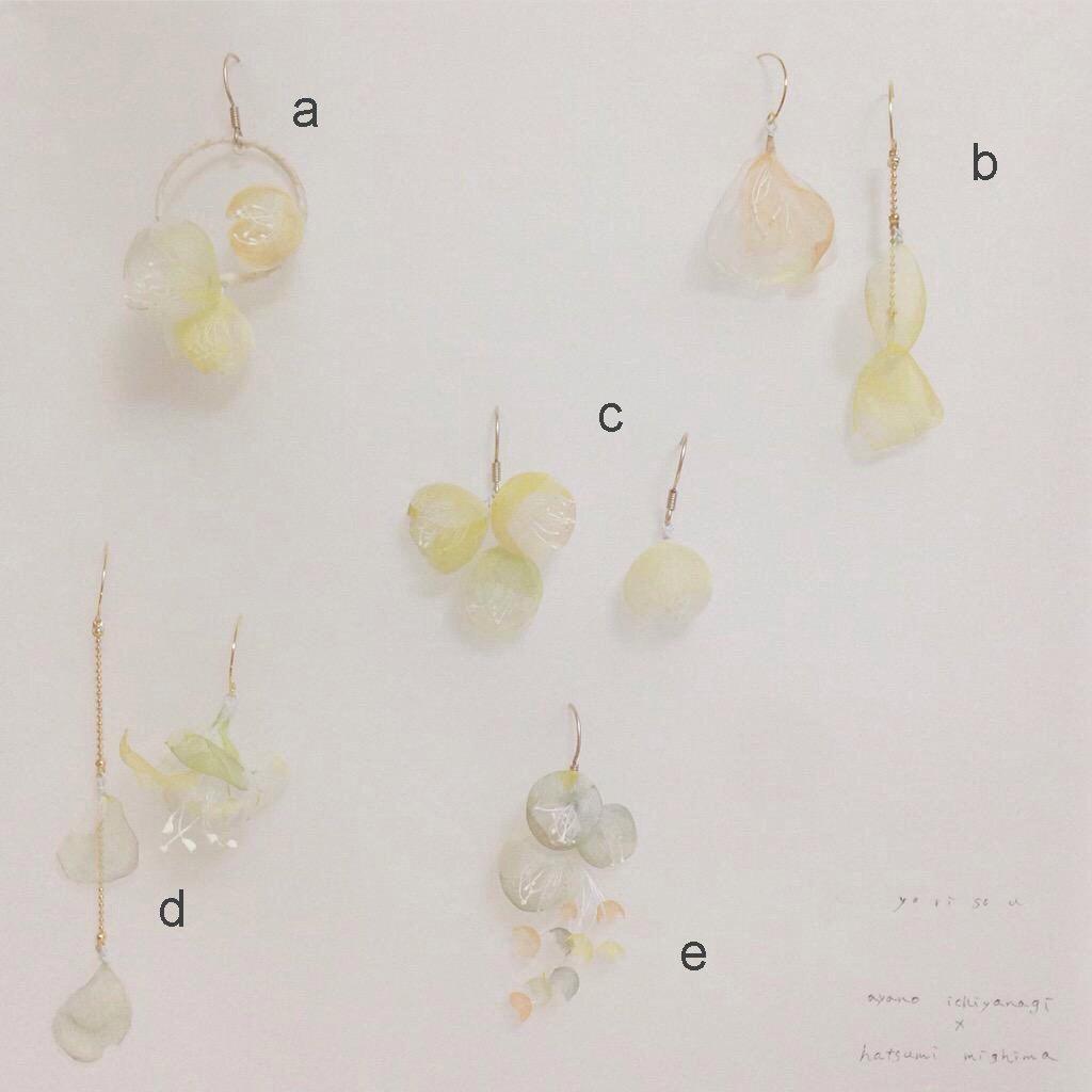 silk organdie