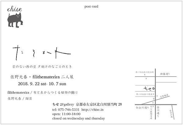 IMG_7991[1].JPG