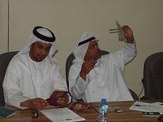 passport forgery examination training