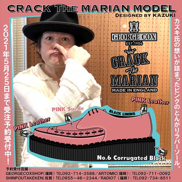 GEORGE  COX × CRACK The MARIAN