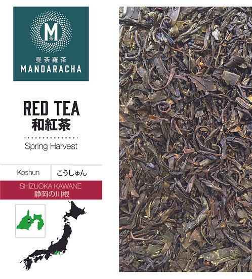 SHIZUOKA KAWANE RED TEA