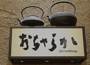 ocharaka