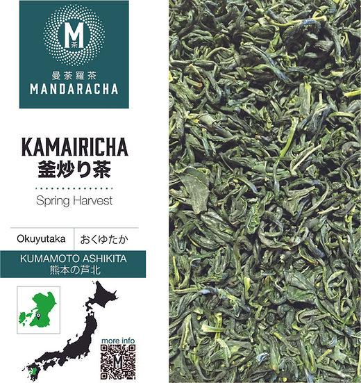 KUMAMOTO ASHIKITA KAMAIRICHA