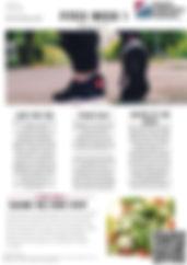 FitEx_2020_Newsletters_VA Series 1_Page_