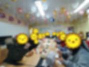 [꾸미기]KakaoTalk_20191218_172537266.jpg