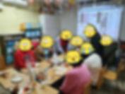[꾸미기]KakaoTalk_20191218_172822752.jpg