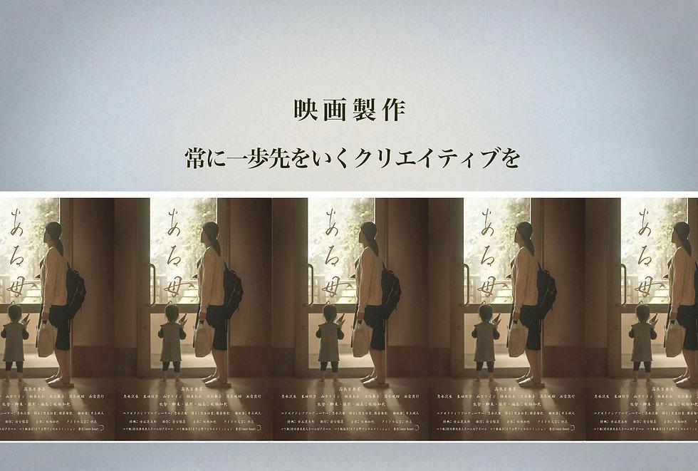 映画背景2.jpg