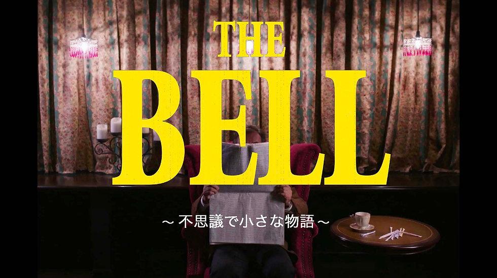 The Bell -.jpg