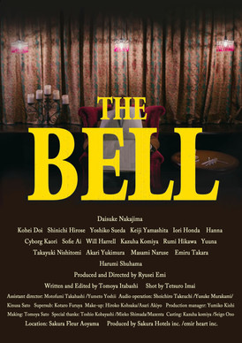THE BELL ポスター