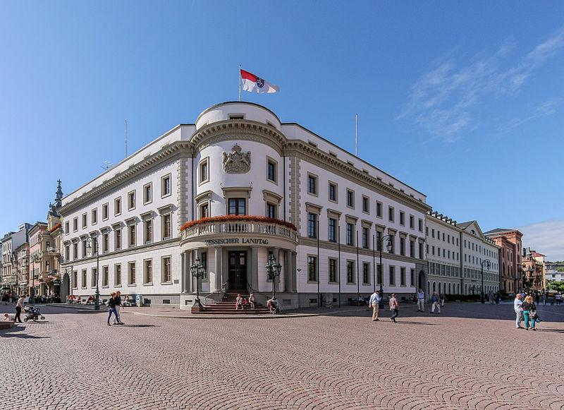 قصر المدينة