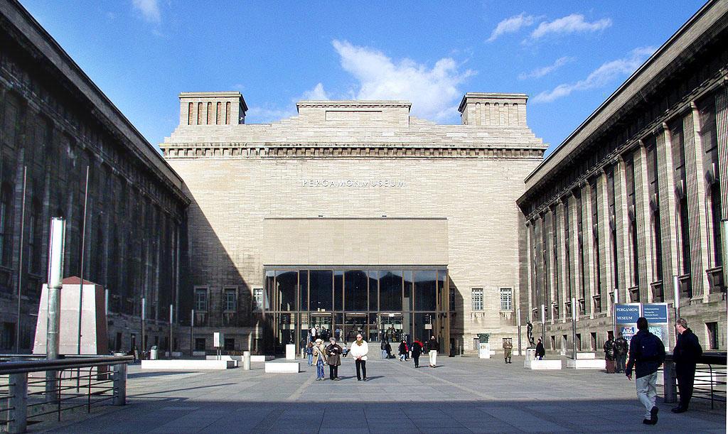 متحف بيرغامون