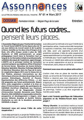 quand les futures cadres pensent leurs places, théâtre-forum ARIFTS Pays de Loire, arc en cel théâtre