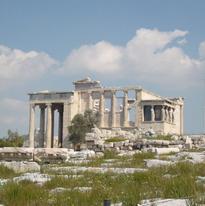 Atene 2017