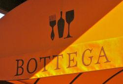 Bottega Restaurant in Yountville
