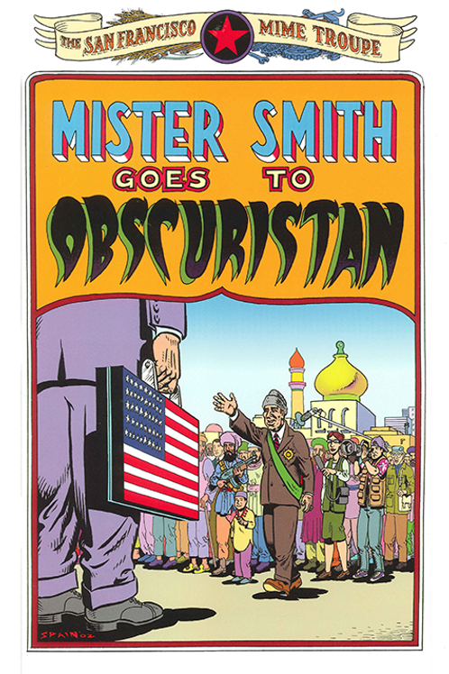 Mr. Smith Goes to Obscuristan