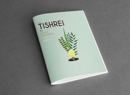 Rambam Synagogue - Tishrei Magazine