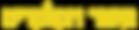 logoo text yellow 2