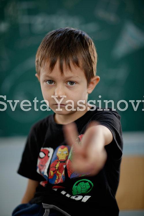 Schule_090
