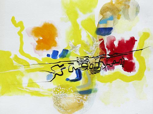 Akvarelbillede Nr. 131, Akvarel, 55 x 75 cm