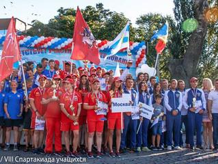 Команда Ростовской области заняла 3 место в командном зачете по итогам финала Спартакиады учащихся Р