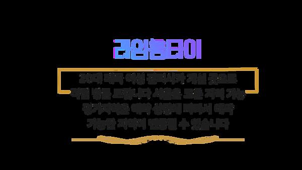 출장마사지첫글.png