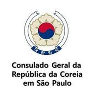 Logo Consulado Coreia.jpg