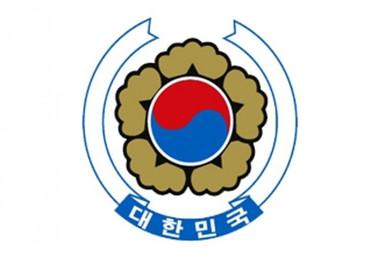 Emblema Coreia do Sul.jpg