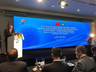 Delegação de Shianxi no Brasil