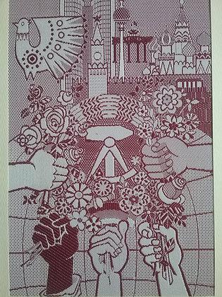 DDR - Glückwunsch - Seidenbild