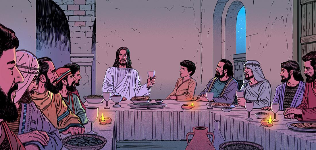 Jesus 1/4