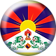 Bandeira_Tibete.png