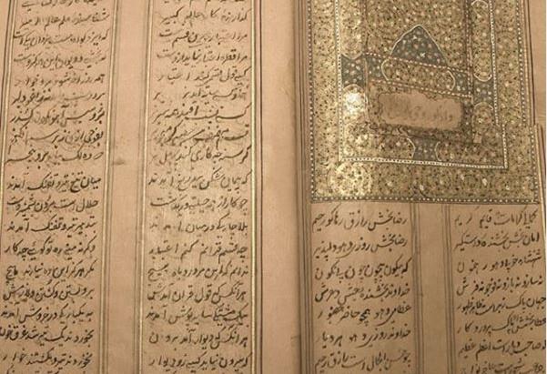 Master of Persian Poetry - Guru Gobind Singh Ji