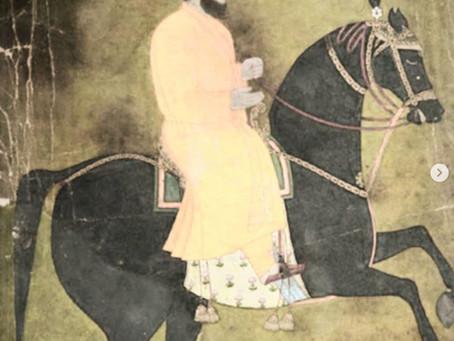 Bidhi Chand's Life - Suraj Prakash