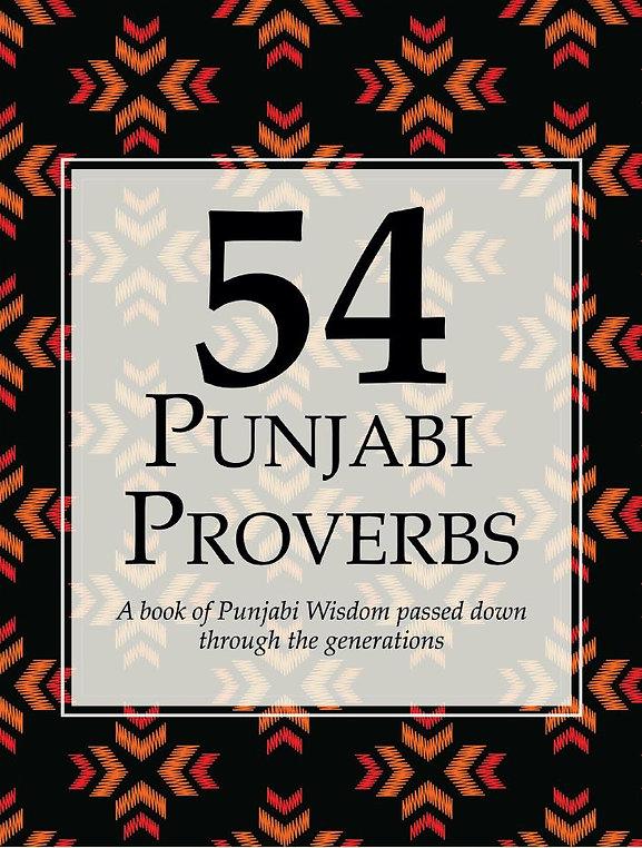 54 Punjabi Proverbs.JPG