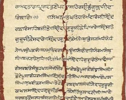 Hukamnama Takht Patna Sahib