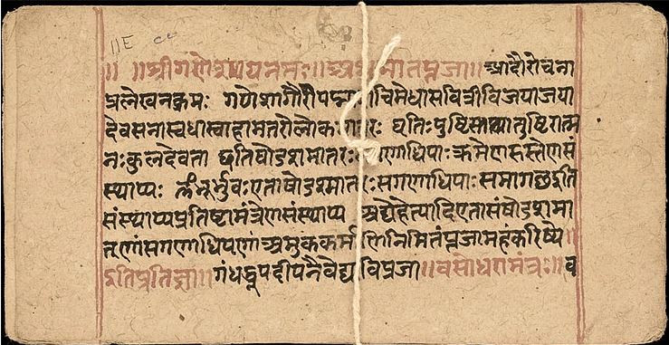 Essence of the Vedas - Guru Nanak