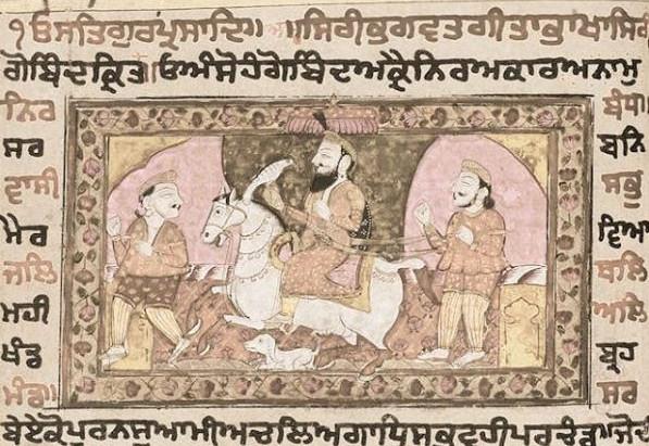 Gobind Gita Opening Verses