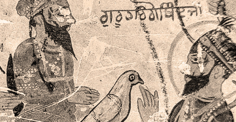 Gursikh sees the Root - Bhai Gurdas