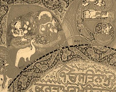 Sri Sarbloh Granth Pdf