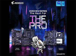 2021_Z590CP
