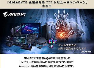 777_cp_350.jpg