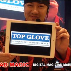 Ipad magician.jpg