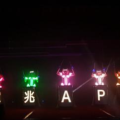 LED Visual Drum.jpg