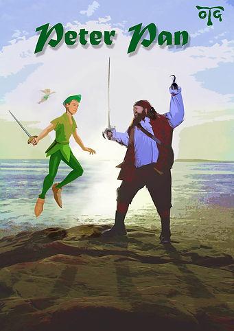 Peter Pan  (2012)