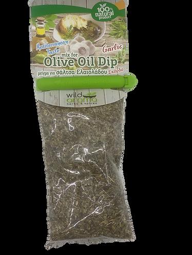 Kräutermischung für Olivenöl Dip mit Knoblauch