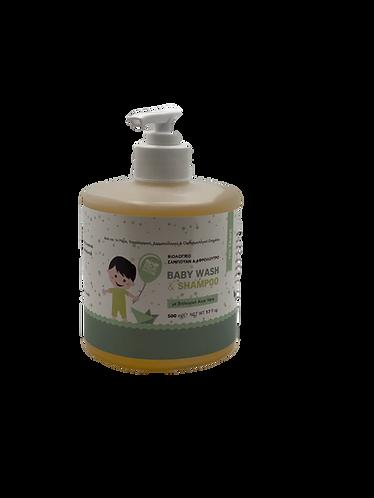 Baby Boy Bad und Shampoo mit Bio Aloe Vera